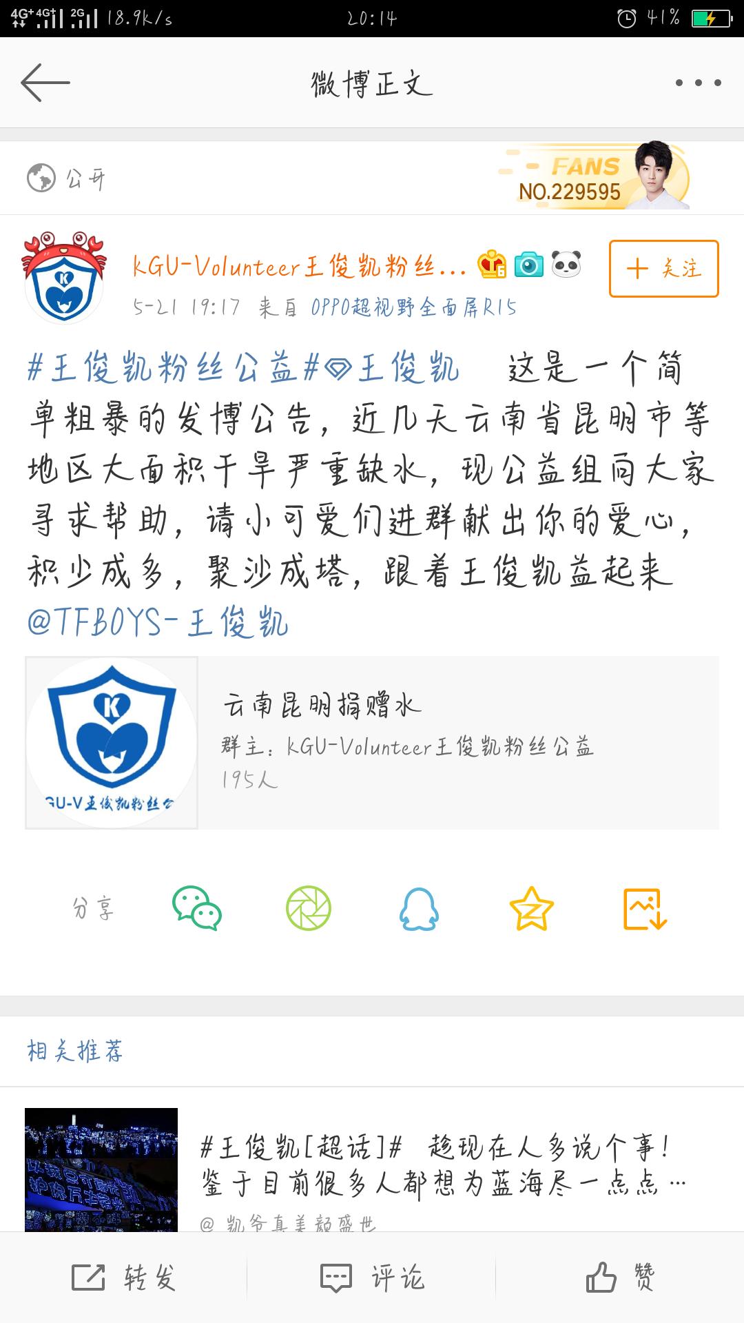 http://www.weixinrensheng.com/baguajing/299512.html