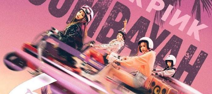 """BOOMBAYAH""油管播放量破6亿!BLACKPINK成为拥有破6亿播放量MV最多韩团!"