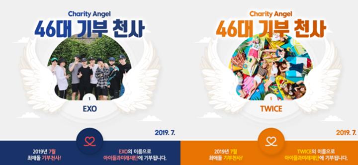 EXO&TWICE被选为7月的捐赠天使
