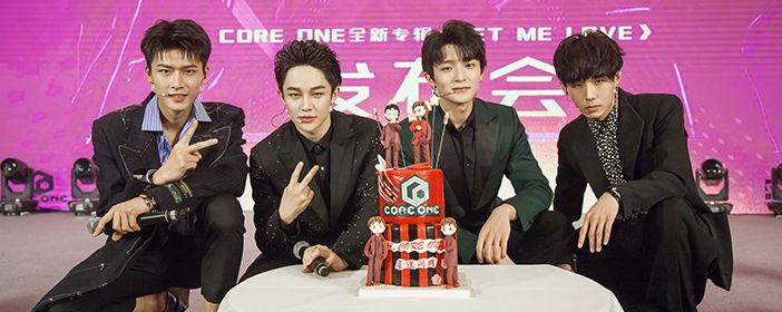 优质男团CORE ONE召开新专辑《LET ME LOVE》发布会  劲歌热舞燃爆全场