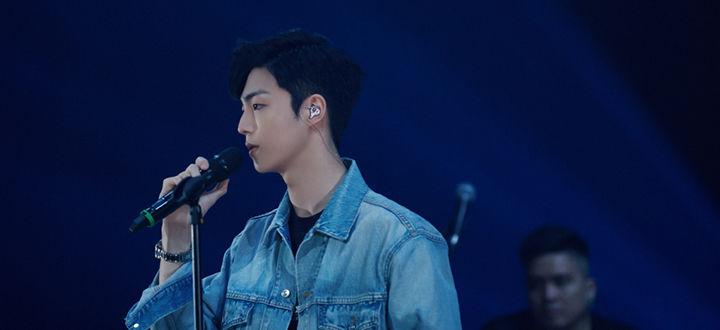 陈立农新专辑首唱会彩排照及歌单公开 舞台上认真投入的男友农
