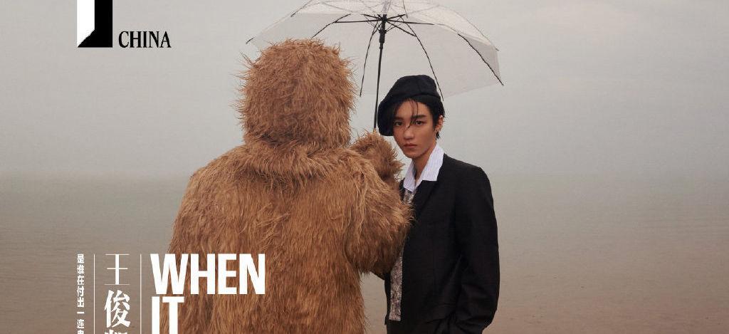 王俊凯《T》9月刊「男装时尚」特辑预售开启,镜头记录不断被外界赋值的凯Boss