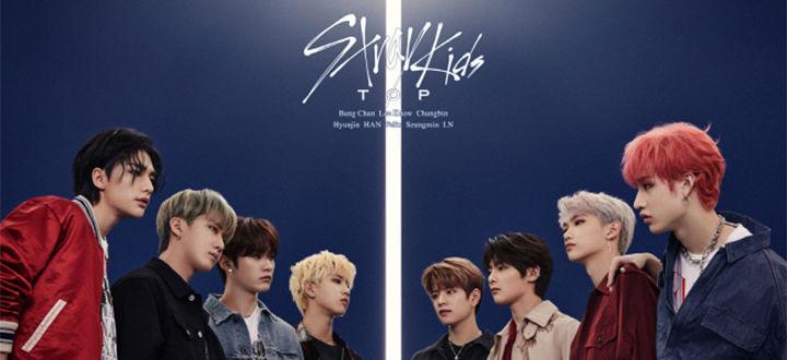 Stray Kids日本首张单曲《TOP》获得金唱片认证
