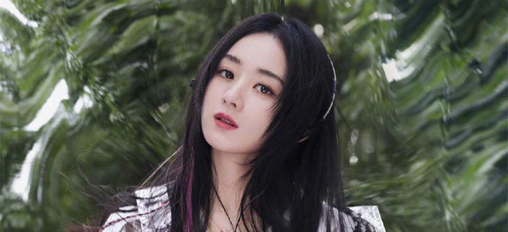 赵丽颖《时尚COSMO》六月刊单人封面解锁 粉色挑染直发展现girl crush