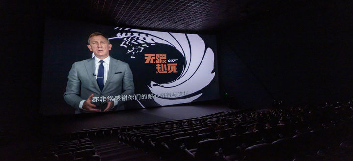 环球城市大道第一场首映!《007:无暇赴死》丹尼尔·克雷格完美谢幕