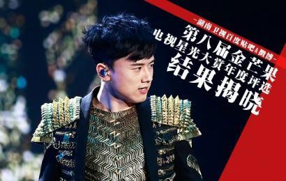 2015张杰最新qq头像(7)