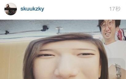 [新闻]150617 秀智ins发布搞笑图片 与粉丝亲密互动