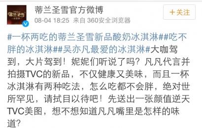 吴亦凡最新消息动态_2015吴亦凡综艺节目