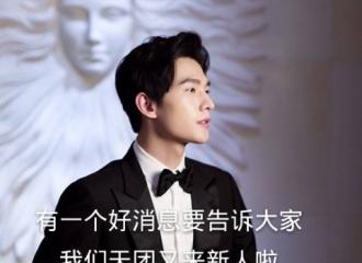[分享]160414 杨洋icon48天团小剧场:森马羊出道了图片