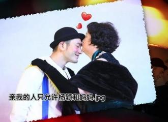 [新闻]160420 《旋风》收官 黄晓明称幸福不在出身好坏