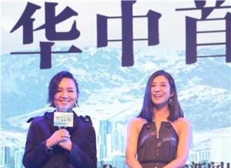 [新闻]160627 《寒战2》华中首映礼举行 郭富城梁家辉周笔畅亮相