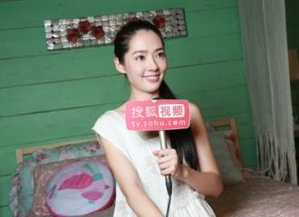 [新闻]160707 搜狐专访郭碧婷:叫我国民老公?你们还有更好的选择