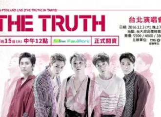 [分享]161008 FTISLAND台湾场演唱会售票信息公开 15日开售