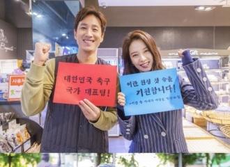 [新闻]161011 《出墙》剧组智孝等人为韩国足球队应援!