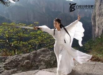 [新闻]161028 刘亦菲动作戏超拼!身手敏捷令人惊叹