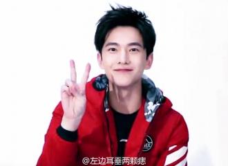 杨洋 新闻列表  爱豆新闻讯为了庆祝森马粑粑业绩破两亿,官方发布了图片
