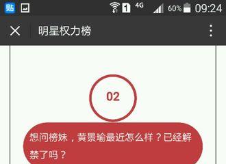 [分享]170226 黄景瑜目前近况 已进组《红海行动》
