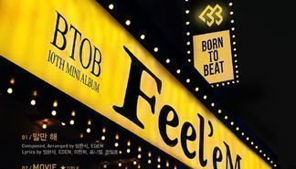 BTOB新专辑《Feel'eM》歌单公开 郑镒勋包揽主打曲创作