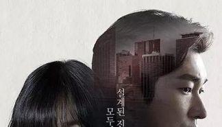 TVN《秘密森林》有望成为今年上半年最佳韩剧?