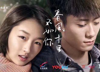 [新闻]170719 《春风十里不如你》看片 陈奕龙魏健隆等助阵