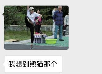 [TFBOYS][分享]171206王源踢毽子装脸表情华为p203d表情动态图片