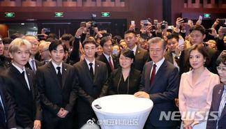 宋慧乔- EXO-CBX随韩总统出席中国北京举行的活动