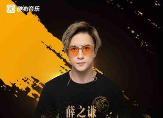 [分享]200117 那年今日|薛之谦荣获2017酷狗年度热歌盘点年度最具影响力男歌手