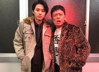 [新闻]180205 山崎贤人ins 更新  与前辈的有爱合照