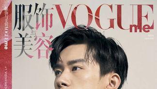 易烊千玺杂志封面照上线 硬汉风袭来男性荷尔蒙爆棚