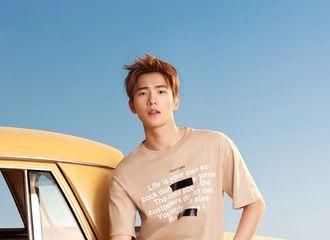 [新闻]180324 杨洋代言品牌发布全新宣传图 简单造型清爽又帅气!图片