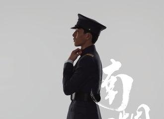 [新闻]180402 《南烟斋笔录》曝定妆照 井柏然挑战民国造型
