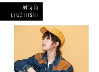 [分享]180403 刘诗诗三组时髦LOOK放送 多面风格魅力十足