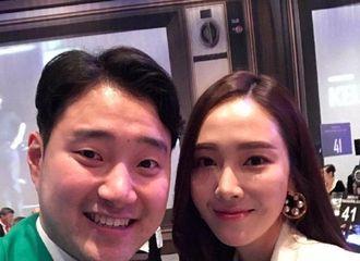 [分享]190224 商业女强人本人 郑秀妍出席AMCHAM Korea慈善拍卖会
