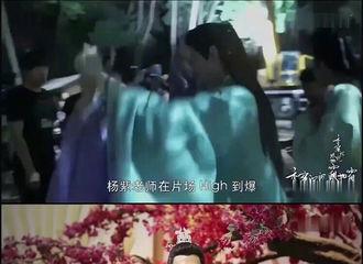 [分享]190224 杨紫成合作艺人公认开心果 片场拍戏自High到停不下来
