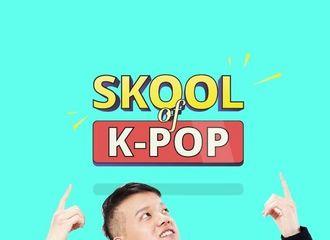 [分享]190225 噗老师即将开讲!准备好成为Kpop专家了吗?