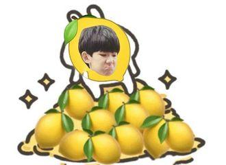 [分享]190226 饭制王源柠檬酸表情包,大波柠檬源来袭快来存图图片