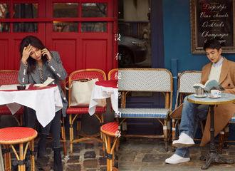 [新闻]190226 金瀚新剧《没有秘密的你》发布巴黎写真 金瀚与戚薇演绎不期而遇的浪漫