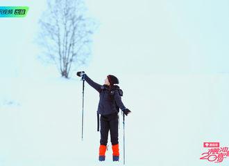 [新闻]190226 孟美岐《横冲直撞20岁》雪地剧照解锁 抓住一只悄悄自拍的山支大哥
