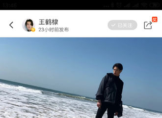 [新闻]190227 王鹤棣某软件平台更新动态 快来分享你的旅拍故事吧