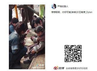 [分享]190227 《将夜2》路透:王鹤棣剧组逗小女孩超有爱