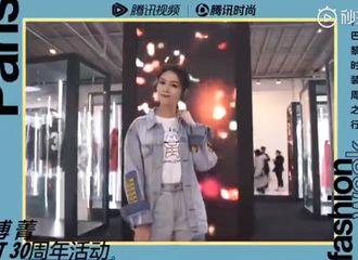 [新闻]190227 傅菁I.T30周年活动花絮再更新 高糊也抵挡不住傅崽的美颜