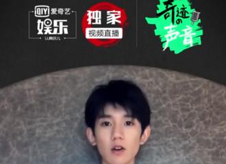 """[新闻]190817 王源邀你8.31演唱会相见 """"vvip""""惊喜座福利来袭"""