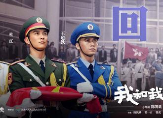 [新闻]190822 朱一龙更新微博一则 香港我们永远在一起!