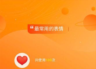 [新闻]190823 朱正廷总结微博回忆 没错就是小可爱本尊