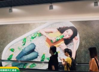 [新闻]190824 迪丽热巴品牌广告铺满地铁通道 快来偶遇吧!