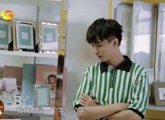 [分享]190824 有梗王俊凯的笑点合集 这里有意想不到的快乐源泉