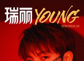 """[新闻]190825 """"破晓""""——黄仁俊单人杂志电子刊《瑞丽Young》预售今日16点开启!"""