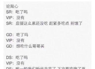 [分享]190826 人间真实......崔胜铉:贴心是什么?能吃吗?