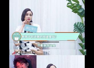 """[新闻]191019 饭圈姐姐安利千玺,为爱豆""""唇枪舌战"""""""