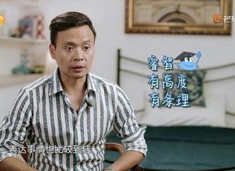 [新闻]191019 成熟懂事王俊凯 是收获好评的小太阳